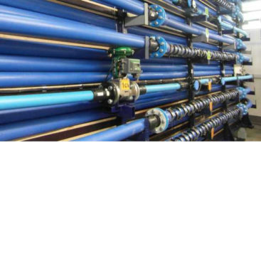 Χημικά για απολύμανση και συντήρηση δικτύων νερού